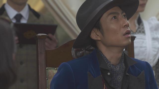 『貴族探偵』相葉雅紀 月9.png