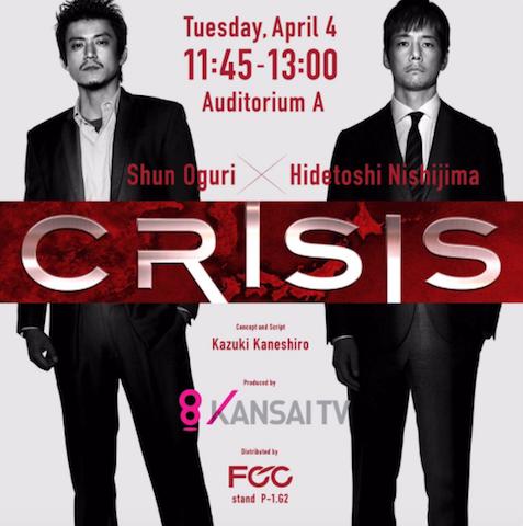 crisis.png